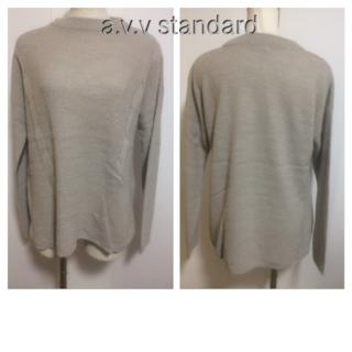 アーヴェヴェ(a.v.v)のa.v.v standard Mサイズ ☆46613(ニット/セーター)