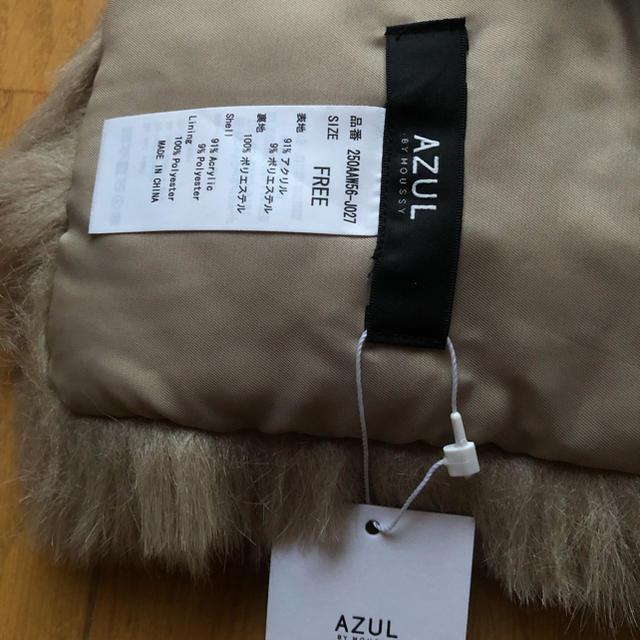 AZUL by moussy(アズールバイマウジー)のフェイクファー ストール レディースのファッション小物(ストール/パシュミナ)の商品写真