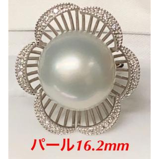 ❤️大粒ホワイトパール❤️K18WG南洋真珠 ダイヤ指輪 リング13号 (リング(指輪))