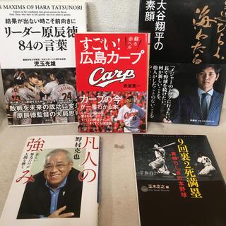 ミズノ(MIZUNO)の野球 本 単品可(趣味/スポーツ/実用)