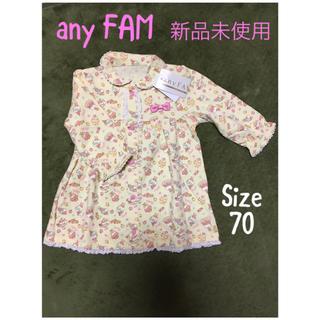 anyFAM - anyFAM ワンピース