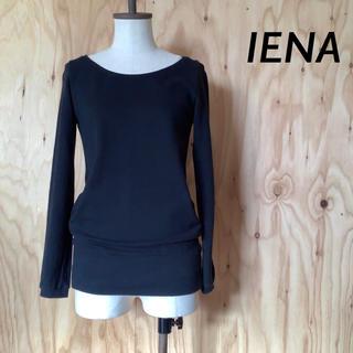 イエナスローブ(IENA SLOBE)のIENA SLOBE オープン バック デザイン スウェット ブラック(トレーナー/スウェット)