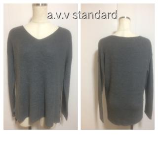 アーヴェヴェ(a.v.v)のa.v.v standard Mサイズ ☆46560(ニット/セーター)