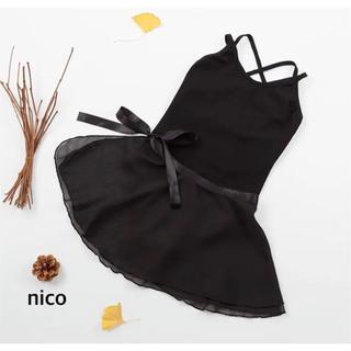 子供用  シンプルバレエレオタード スカート付き 140 黒