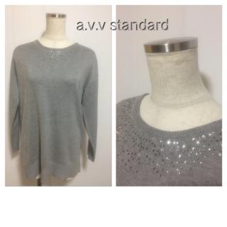 アーヴェヴェ(a.v.v)のa.v.v standard Mサイズ ☆46559(ニット/セーター)