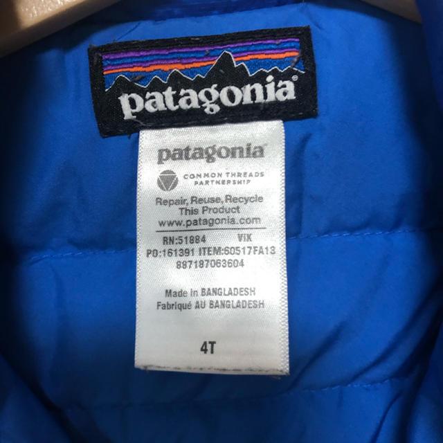 patagonia(パタゴニア)のPatagoniaパタゴニアダウン4T100〜110 キッズ/ベビー/マタニティのキッズ服男の子用(90cm~)(ジャケット/上着)の商品写真