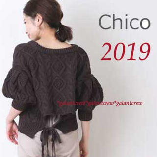 who's who Chico - 2019AW新品フーズフーチコ裾Wリボン★5分袖ボリュームスリーブケーブルニット