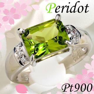 Ptペリドット/ダイヤモンドリング 8月誕生石 スクエア CM135(リング(指輪))