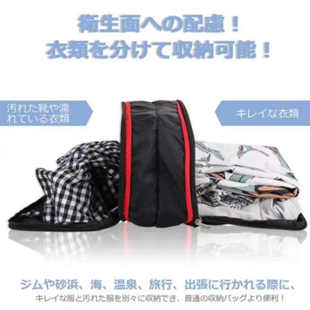 圧縮バッグ 便利旅行圧縮バッグ 衣類収納 乾湿分離 ファスナーで圧縮 防水 軽量 インテリア/住まい/日用品の日用品/生活雑貨/旅行(旅行用品)の商品写真