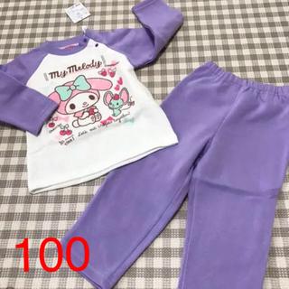 マイメロディ(マイメロディ)の新品 タグ付き マイメロディ パジャマ 上下セット 100(パジャマ)