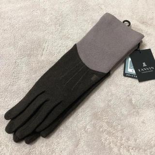 ランバンコレクション(LANVIN COLLECTION)の新品タグ付き LANVAN ランバン 手袋 アームカバー スマホ対応 セミロング(手袋)