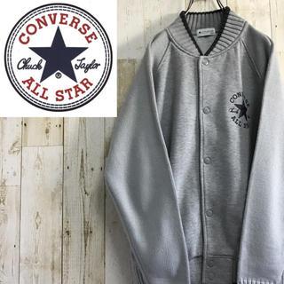 CONVERSE - 【コンバース】【ロゴ刺繍】【首元.袖.裾ライン入り】【スウェットスタジャン】