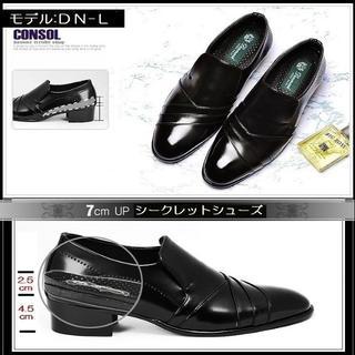 [DN-L24.5cm]身長7cmUP シークレットシューズ 上げ底靴 メンズ(ドレス/ビジネス)
