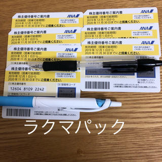 ANA(全日本空輸) - ANA株主優待券7枚