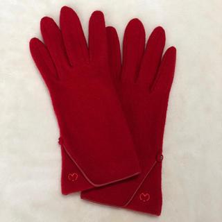 ミラショーン(mila schon)のミラショーン 手袋 ♡(手袋)