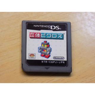 ニンテンドーDS - 立体ピクロス ニンテンドーDS用ソフト