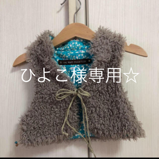 RAG MART - ラグマートファーベスト☆