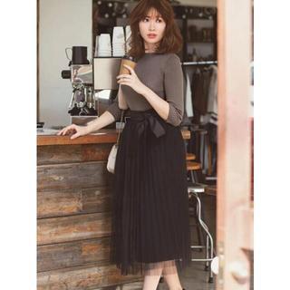 Rirandture - 美人百花 2019年10月号 掲載チュールプリーツスカート付ニットアップ