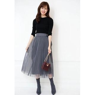 Rirandture - 秋冬人気新品★チュールプリーツスカート付ニットアップRirandture