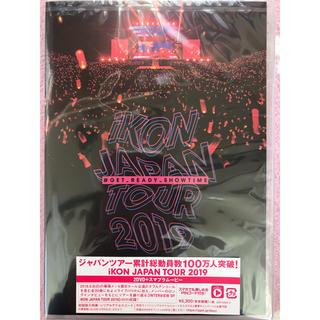アイコン(iKON)のiKON JAPAN TOUR 2019 DVD2枚未開封(ミュージック)