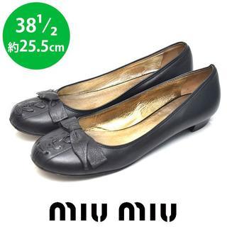 miumiu - ミュウミュウ リボン パンプス 38 1/2(約25.5cm)
