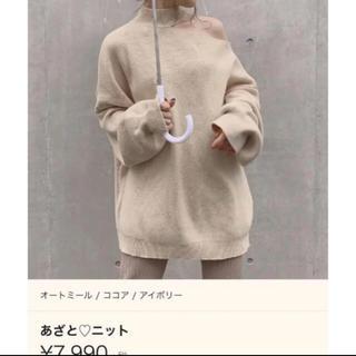 who's who Chico - 本日発送可能!☺︎完売商品☺︎ あざとニット セーター ニット ワンショルダー