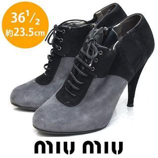 ミュウミュウ(miumiu)のミュウミュウ バイカラー スウェード ショートブーツ 36 1/2(約23.5(ブーツ)