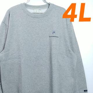 《新品》4Lビッグサイズ☆フォルクスワーゲン☆裏起毛 トレーナー♪グレー6305(スウェット)