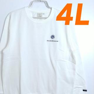 《新品》4Lビッグサイズ☆フォルクスワーゲン☆裏起毛 トレーナー♪白6305(スウェット)