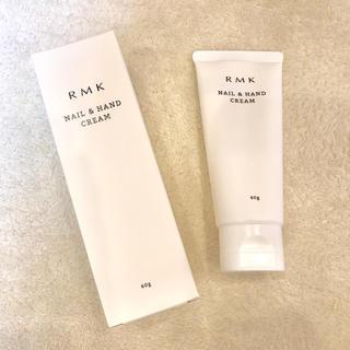 アールエムケー(RMK)のRMK ネイル&ハンドクリーム<LC>(ハンドクリーム)
