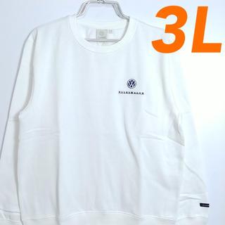 《新品》3Lビッグサイズ☆フォルクスワーゲン☆裏起毛 トレーナー♪白6305(スウェット)