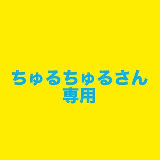 アシックス(asics)のちゅるちゅるさん専用(バレーボール)