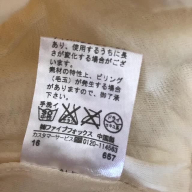 COMME CA ISM(コムサイズム)の未使用♡コムサ ニット帽 キッズ/ベビー/マタニティのこども用ファッション小物(帽子)の商品写真