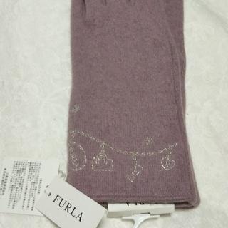フルラ(Furla)の新品♪フルラ 手袋 左右別柄 タッチパネル対応 シルバーラメ(手袋)