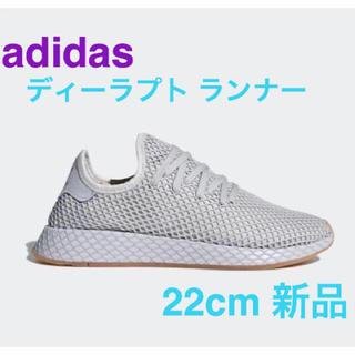 アディダス(adidas)のadidas アディダス ディーラプトランナー ライトグレー22cm タグ付新品(スニーカー)