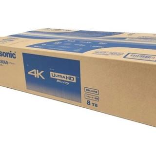 Panasonic - 新品 Panasonic DMR-UBX8060 おうちクラウドディーガ全自動