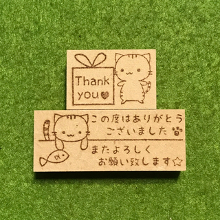 thank you boxねこ2.3