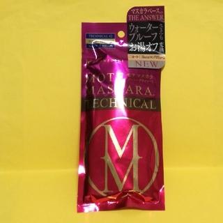 フローフシ(FLOWFUSHI)の新品 フローフシ モテマスカラ TECHNCAL02 ブーストプライマー(マスカラ下地 / トップコート)