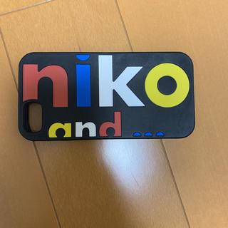 ニコアンド(niko and...)のnicoand スマホケース(iPhoneケース)
