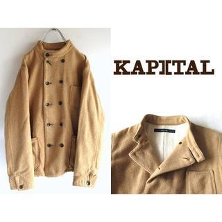 キャピタル(KAPITAL)のKAPITAL シャギーウールメルトン マオカラージャケット 2 日本製(その他)