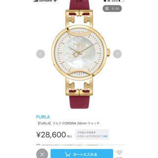 Furla - 新品【FURLA】フルラ CORONA 28mm ウォッチ 時計