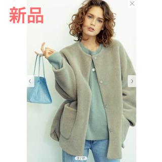 Mila Owen - 新品タグ付き ミラオーウェン ノーカラーシャツカーブボアジャケット モカ