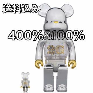メディコムトイ(MEDICOM TOY)のBE@RBRICK 2G 100% & 400%(その他)