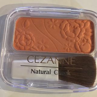 セザンヌケショウヒン(CEZANNE(セザンヌ化粧品))のセザンヌチーク 最近購入♥(チーク)