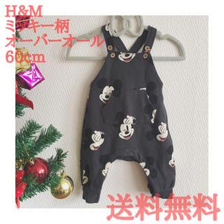 H&M - オーバーオール H&M