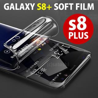 ギャラクシー(Galaxy)のGalaxy s8plus(保護フィルム)