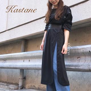 Kastane - 2019AW♡¥8690【Kastane】カルゼボタンスリットワンピース
