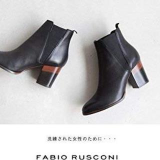 FABIO RUSCONI - 2回着ファビオルスコーニ本革サイドゴアブーツ黒37