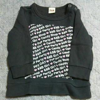 エーアーベー(eaB)のエーアーベー トレーナー 90(Tシャツ/カットソー)