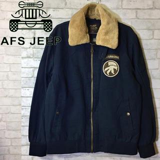 Jeep - 【AFS JEEP】ジープ フライトジャケット 裏地 ベロア素材 /Lサイズ
